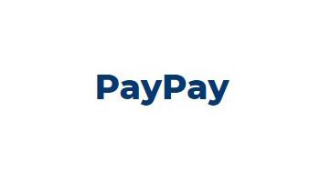 paypay『電子決済』は普及するのでしょうか?