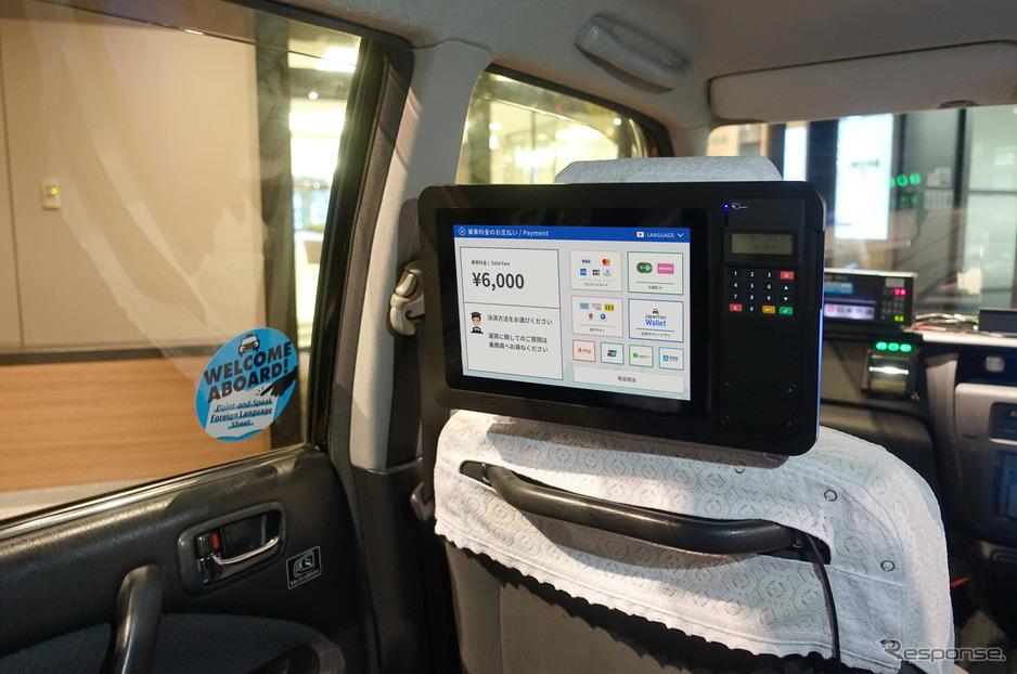 タクシーにもQR決済などマルチな決済タブレットが!
