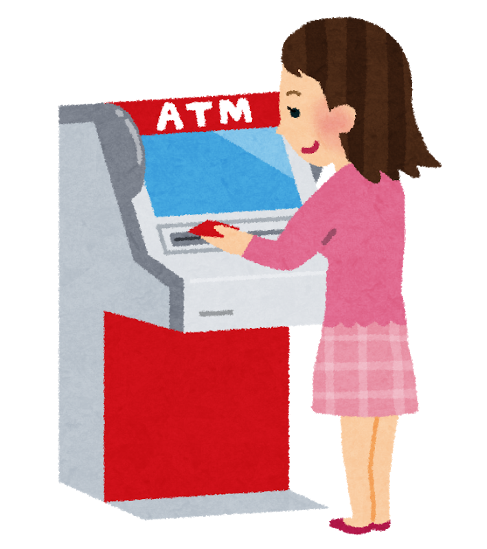 日本の現金決済を支えるATM