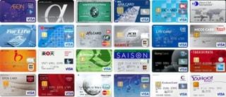 買い物で貯まるクレジットポイントカードと電子決済!